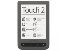 Электронная книга PocketBook 626 Touch Lux2, серый (PB626-Y-CIS)